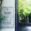 緑とアイボリーのコントラスト カボションホテル【CABOCHON HOTEL&RESIDENCE】@Sukhumvit soi 45, バンコク