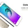 Samsung、「Galaxy A8(2018)」と「Galaxy A8+(2018)」を発表!スペック・発売日まとめ