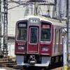 阪急、今日は何系?①438…20210419