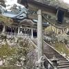 【旅】 奈良県 玉置神社⛩