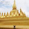 ラオス・ビエンチャンのおすすめ観光地・黄金の仏塔タートルアン【Pha That Luang】