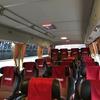2日目:アシアナ航空 OZ577 仁川〜アルマトイ ビジネス