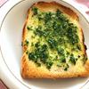 【不思議な国のアリス バタつきパン パセリやはちみつで 焼き立てのトーストを味わう】