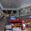 東京|原宿【GU】次世代型店舗「GU SYILE」に行ってみた。