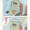 ネコノヒー「NX4D」