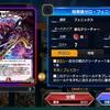 《暗黒凰ゼロ・フェニックス》の今 +α【デュエプレ】【DMPP-10】