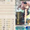 艦これ 改造:サラトガ改→サラトガ改二