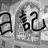 奄美・シマ唄備忘録