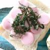 「魚肉ソーセージとシソのトースト」レシピ