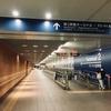 コロナ禍、静寂の羽田空港② <第2ターミナル/第3ターミナル(旧国際線ターミナル)>