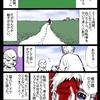 字幕派、吹替派どっち?/『スタンド・バイ・ミー』体験漫画