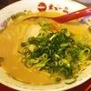 天下一品の日、本店の味に近いといわれる高田馬場店で食してきた。