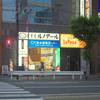 COFFEE ROOM GINZA Renoir 喫茶室ルノアール 横浜西口北幸店