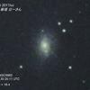 超新星 2017 ivu in NGC5962 2018年スタート !