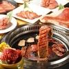 【オススメ5店】伏見桃山・伏見区・京都市郊外(京都)にある焼肉が人気のお店