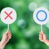 ポケットアンとケイト、一番おすすめなアンケートアプリ!使い方を解説!