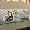 阪急・阪神サイコロの旅その7