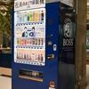 ★1742鐘目『「社長のおごり自販機」がコミュニケーションを生み出すでしょうの巻』【エムPのイケてる大人計画】