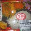 「かねひで」(東江)の「鶏天弁当」 199(半額)+税円