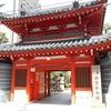 大阪七福神めぐりの法案寺と長久寺。お金がなくても徳を積める7つの方法とは?