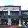 ヤンゴン-バガンのバス移動はJJ Expressがおすすめ【ミャンマー旅行】