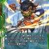 【ウォーブレ】ウォーブレ版スパムブロガー決定戦(6/23更新)