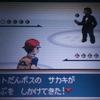 【ポケモンFRLG 】ハルヤのポケモン日記2nd 11日目~vsサカキinシルフカンパニー~