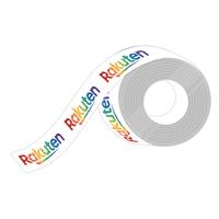 【6月1日(火)~30日(水) 】楽天モバイルショップで「楽天レインボーテープ」をGetしよう! 6月の「プライド月間」に「Walk Together with Pride」キャンペーンを開催します
