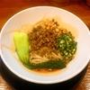 「汁なし坦々麺(パクチートッピング)」自然派らーめん神楽