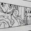 ワンピース【ハック】の初登場は何巻(何話)?