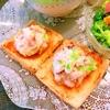 長芋マッシュのこんがりお揚げ焼き味噌カナッペ