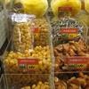 香港のおすすめのお土産 その1 香港粥を作りたくて、ついに『干し貝柱』を買ってみました~^^