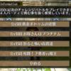 RPGごっこ遊び( ˙꒳˙  )