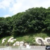 西谷戸横穴墓群 東京都町田市三輪緑山
