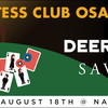 Hostess Club Osaka Presents Deerhunter / Savages @ なんばHatch