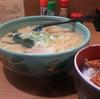 士幌町 ラーメンだけじゃなくて豚丼もって時の麺屋北物語