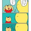 【子育て漫画】プライベート空間など与えぬ!!トイレ追従の乱