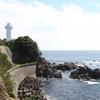 的矢湾の入口安乗埼灯台