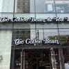 韓国旅行 使い勝手のいいチェーン店カフェ。お気に入りの『Coffee Bean & Tea Leaf 』
