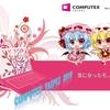 COMPUTEX TAIPEI 2019-気になったモノ特集-