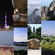 中国華東地方(上海,山東,江蘇,浙江,安徽,江西)My中国旅行記ブログでの地域別纏めとお勧め。