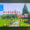 ニジマス福岡&大阪ツアー