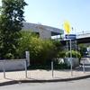 フランクフルト国際空港ルフトハンザ航空ファーストクラスターミナル訪問記