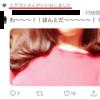 ツイッターのタイムラインから「ヒデヨシさんがいいねしました」を減らす方法を調べてみた