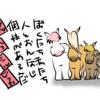 馬のフレーメンの意味