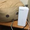 超便利Wi-Fiを購入b