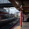 JR奈良線 稲荷駅