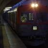 石川の旅(7)〈浅野川線駅めぐり〉