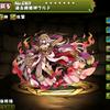 【パズドラ】過去織姫神ウルドの入手方法やスキル上げ、使い道や素材情報!