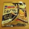 亀田製菓さんのたねバル 濃チーズ&黒胡椒味